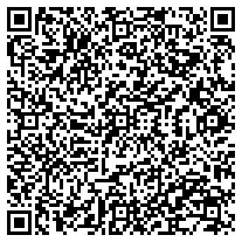 QR-код с контактной информацией организации ЧП Пахомова