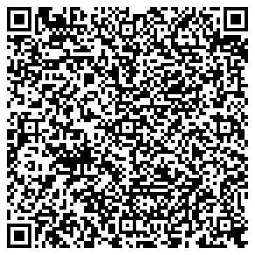 QR-код с контактной информацией организации BigServiceCompany