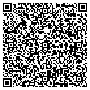 """QR-код с контактной информацией организации ЧП """"Спецмеханизация"""""""