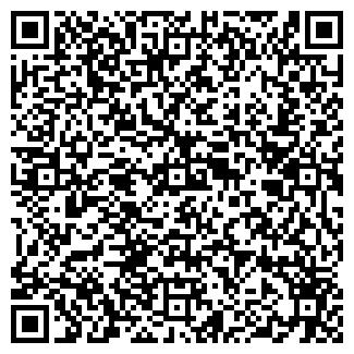 QR-код с контактной информацией организации Унифер