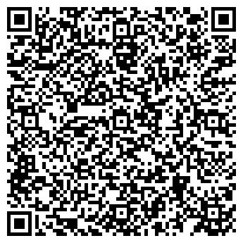 """QR-код с контактной информацией организации СПД """"Тайский массаж"""""""