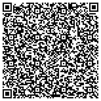 """QR-код с контактной информацией организации Школа искусств """"ЗВЁЗДНЫЙ ШАГ"""" (для всей семьи)"""