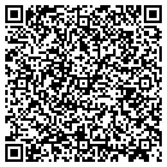 QR-код с контактной информацией организации SheВелюр