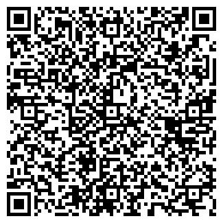 QR-код с контактной информацией организации FunWave