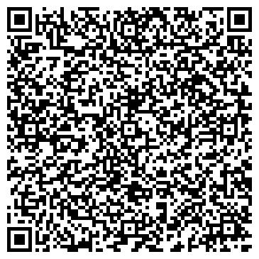 QR-код с контактной информацией организации Львов аренда квартир от хозяев