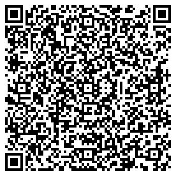 QR-код с контактной информацией организации Фитнес Академия