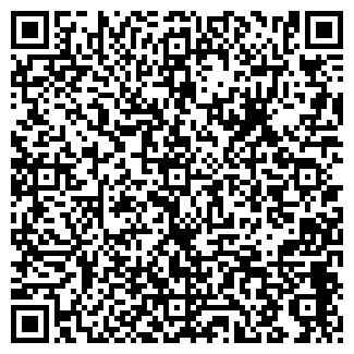 QR-код с контактной информацией организации ЧП Цыба