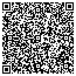 """QR-код с контактной информацией организации тов """"альфа"""""""