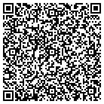 """QR-код с контактной информацией организации ООО """"Артстрой 300"""""""