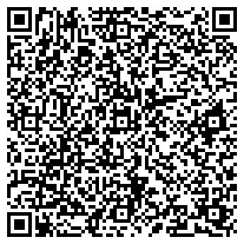 QR-код с контактной информацией организации Спациалист по недвижимости