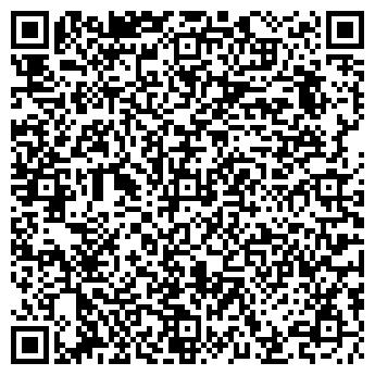 QR-код с контактной информацией организации ООО «Яна и К ЛТД»