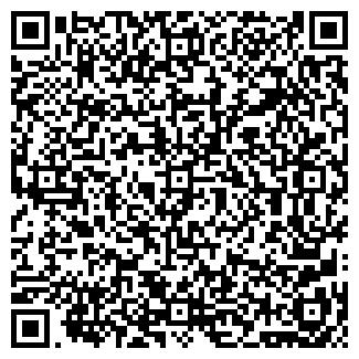 QR-код с контактной информацией организации Элит Хаус