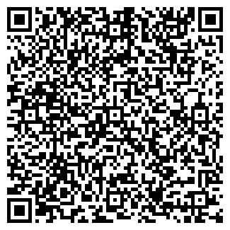 QR-код с контактной информацией организации АрхЕко