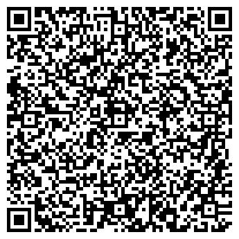 QR-код с контактной информацией организации АН «Гелена-С»