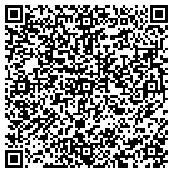 QR-код с контактной информацией организации LEGEND