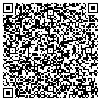 QR-код с контактной информацией организации СтройИнтерьер