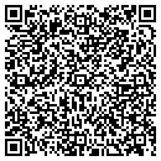 QR-код с контактной информацией организации АН Город