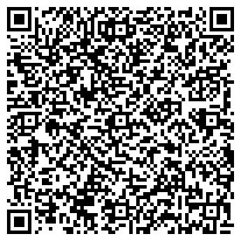 QR-код с контактной информацией организации donklimat