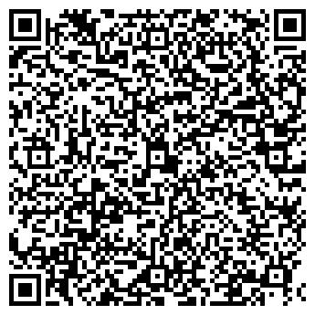 QR-код с контактной информацией организации СПД Белякова Е.А