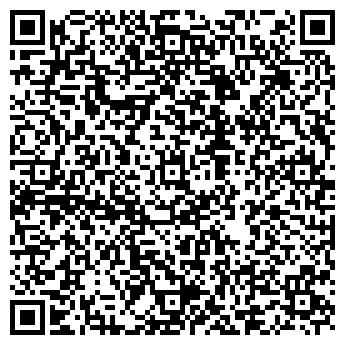 QR-код с контактной информацией организации Бизнес программирование