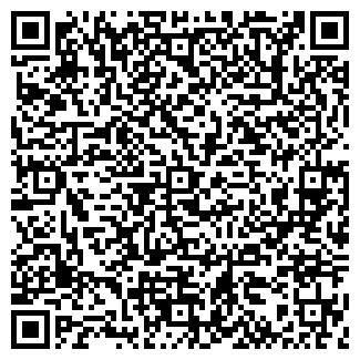 QR-код с контактной информацией организации ЧП Мамигонов