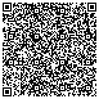 QR-код с контактной информацией организации Компания Юна LTD, ТОО
