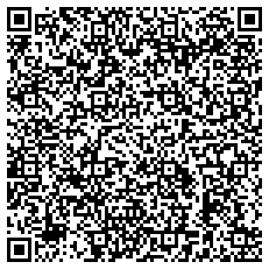 """QR-код с контактной информацией организации Другая Социальный Реабилитационный центр """"Новое Жизнь"""""""