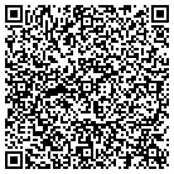 QR-код с контактной информацией организации ЧМП <<ВИРА>>