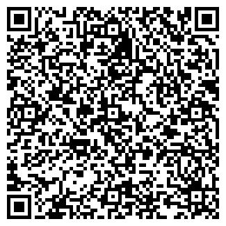 QR-код с контактной информацией организации ООО <<Таня>>