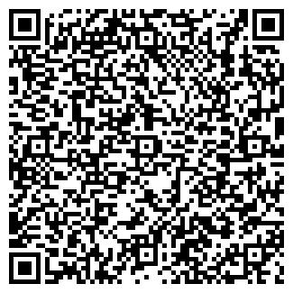 QR-код с контактной информацией организации ЧП Цуцарина