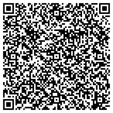 """QR-код с контактной информацией организации Интернет-магазин """"Антрацит"""""""
