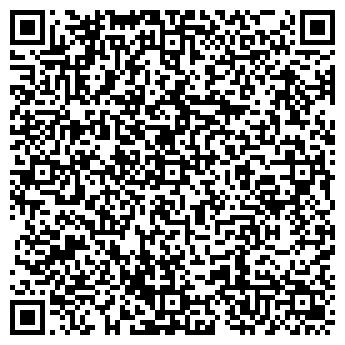"""QR-код с контактной информацией организации Общество с ограниченной ответственностью OOO """"КГК УКРАИНА"""""""