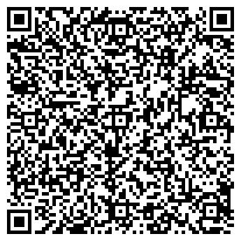 QR-код с контактной информацией организации ИП Лаврисюк