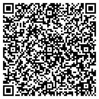 QR-код с контактной информацией организации ООО Эксайт