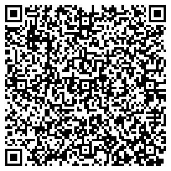 QR-код с контактной информацией организации «Адонис» ООО