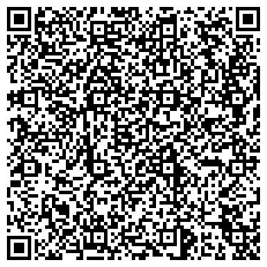 """QR-код с контактной информацией организации Салон свадебной и вечерней моды """"У Ольги"""""""