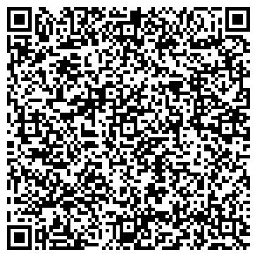 """QR-код с контактной информацией организации Свадебный салон """"Ангел"""""""