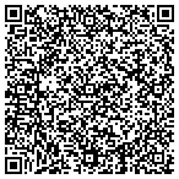QR-код с контактной информацией организации Свадебный салон ELEGANCE