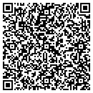 QR-код с контактной информацией организации Свадьба-да