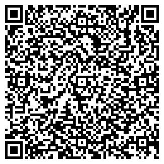 QR-код с контактной информацией организации Общество с ограниченной ответственностью BestWedding