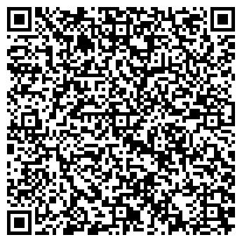 """QR-код с контактной информацией организации """"Дизайн-студия ручной работы"""""""