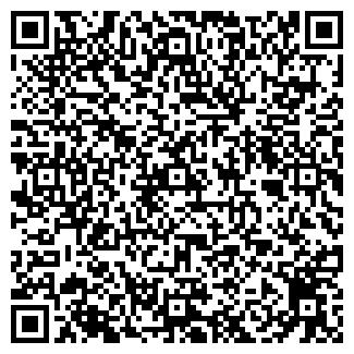 QR-код с контактной информацией организации FotoSV