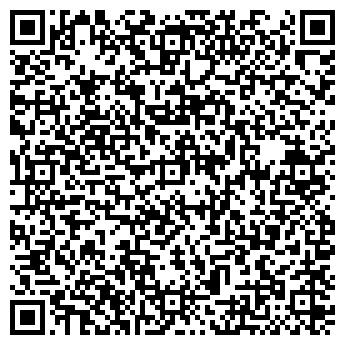 QR-код с контактной информацией организации Компания Фантазия