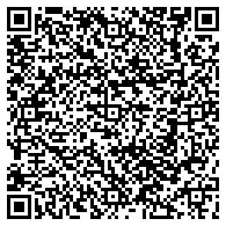 """QR-код с контактной информацией организации ООО """"ЮлТан"""""""