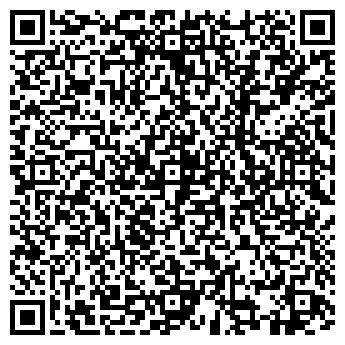 QR-код с контактной информацией организации A-EMIRATE STUDIO