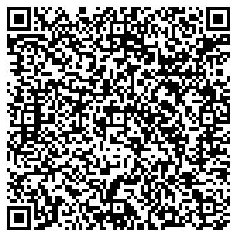 QR-код с контактной информацией организации Гранд Алем
