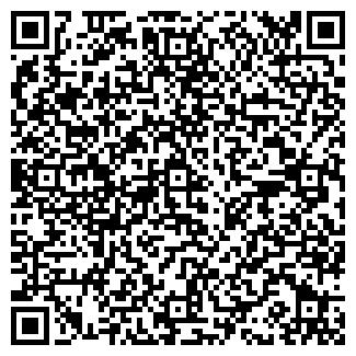 QR-код с контактной информацией организации Decor.Event
