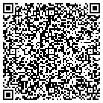 """QR-код с контактной информацией организации """" Альтернатива"""""""