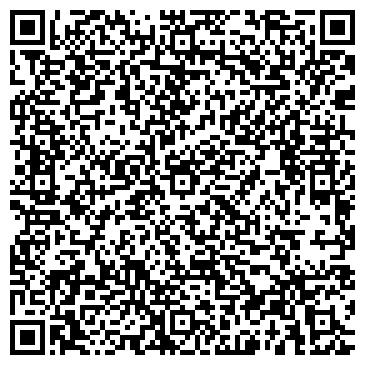 """QR-код с контактной информацией организации """"ВИДЕОСТУДИЯ """"ТОМИРИС"""""""