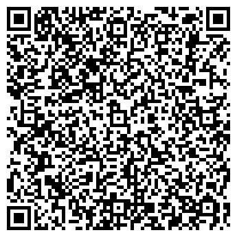 """QR-код с контактной информацией организации ТОО """"КарАвтоТех"""""""